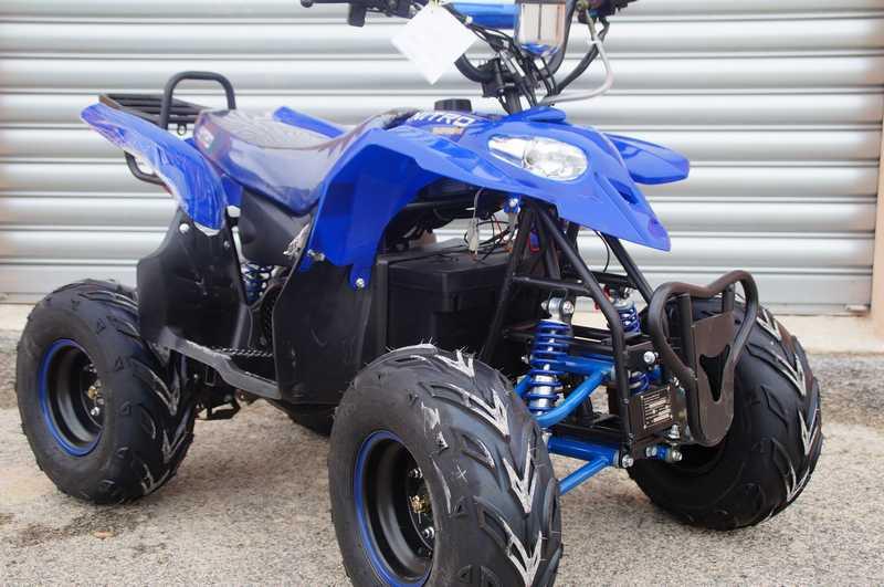 quad 125 electrique