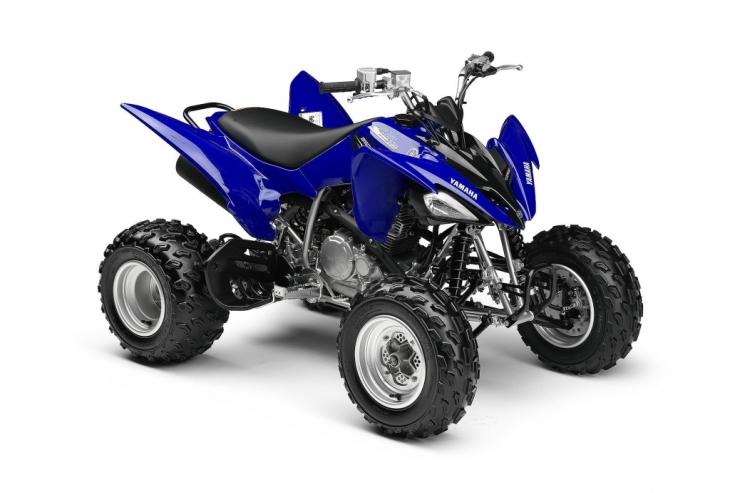 quad raptor 250 vitesse max